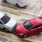 事故と保険金